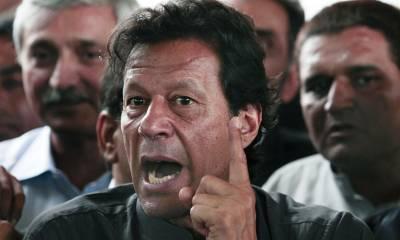 یوتھ کنونشن میں کارکنو ں کا شور شرابہ ،عمران خان غصے میں آگئے
