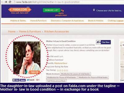 'ساس برائے فروخت' بہو نے انٹرنیٹ پر اشتہار دے دیا اور پھر۔۔۔