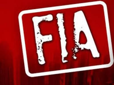 ایف آئی اے کی کارروائی ،خاتون سمیت نادرا کے چھ ملازمین گرفتار