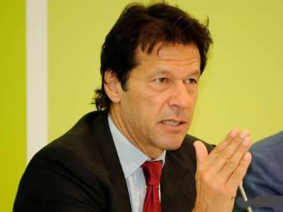 ن لیگی وزراءانتخابی مہم چلا رہے ہیں ،ہمیں روکنے کی کوشش کی گئی ،عمران خان