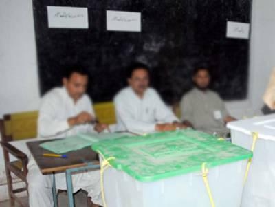 بلدیاتی انتخابات، 640 پریذائیڈنگ افسران کو درجہ اول مجسٹریٹ کے اختیارات مل گئے