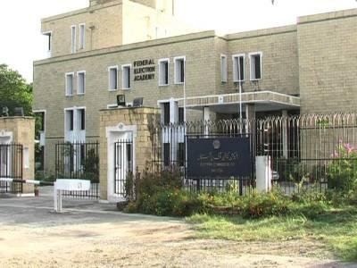قومی اسمبلی کے حلقہ این اے 218 میں پولنگ کا شیڈول جاری
