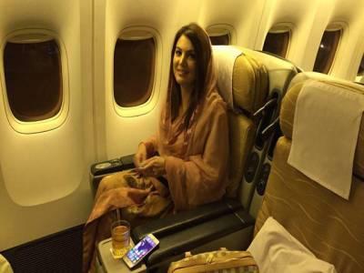 ریحام خان لاہور پہنچ گئیں ، علیحدگی میں ساحرخان کے بنیادی کردار کابھی انکشاف