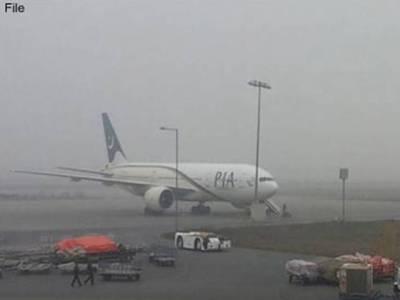 لندن سے لاہور آنیوالی پرواز سے پرندہ ٹکڑا گیا، جہاز کی بحفاظت لینڈنگ