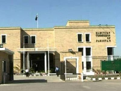 بلدیاتی انتخابات، الیکشن کمیشن حکام کا پنجاب اورسندھ کے چیف سیکریٹرز و صوبائی الیکشن کمشنرز سے رابطہ، انتظامات اور سیکیورٹی معاملات پر بات چیت