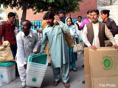 بلدیاتی انتخابات ، انتخابی سامان کی ترسیل پر معمور ڈرائیورز روانگی میں تاخیر پر سراپا احتجاج
