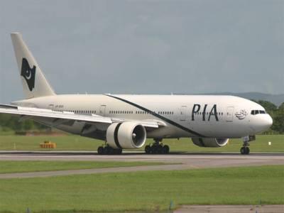 پی آئی اے کی پرواز لینڈنگ کے دوران پرندہ ٹکرانے سے حادثے سے بچ گئی