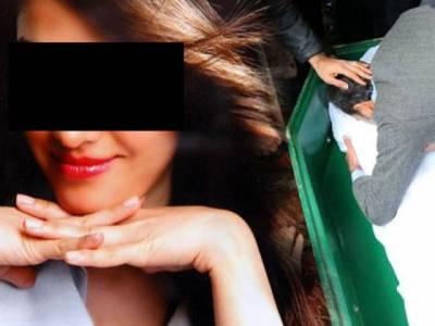 ترک طالبہ سے زیادتی ،قتل کیس ،بیٹے ،باپ سمیت تین دوستوں کو عمر قید سزا سنا دی گئی