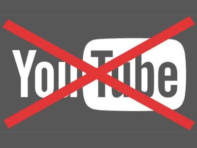 کیا پاکستان میں یوٹیوب کھول دی گئی؟اصل کہانی سامنے آ گئی