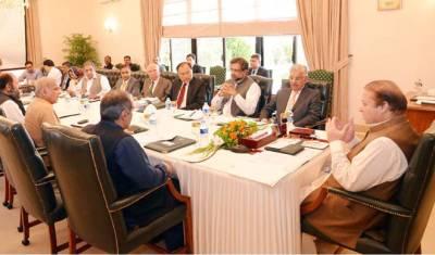 وزیر اعظم نے وفاقی کابینہ کا اہم اجلاس 8 دسمبر کو طلب کر لیا ،ڈھائی سالہ حکومتی کارکردگی کا جائزہ اور ''نکمے وزیر ''فارغ کئے جانے کا امکان