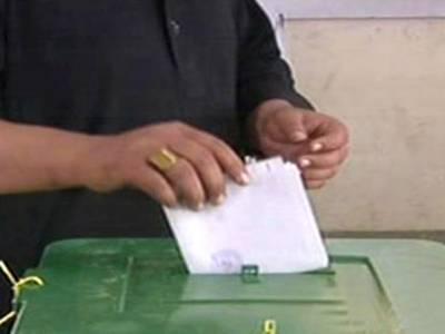 بلدیاتی انتخابات، کراچی کی دو یوسیز کے دو وارڈز میں الیکشن کالعدم قرار ، نیا شیڈول بعد میں جاری کیا جائے گا