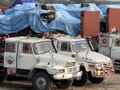 ایف سی اور کسٹم کے روئیے کیخلاف تاجروں کا احتجاج ،نیٹو سپلائی بھی بند ہو گئی