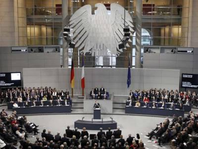 جرمن پارلیمنٹ نے بھی شام میں داعش کیخلاف کارروائی کی منظوری دیدی