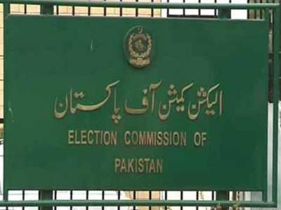 خواتین کو ووٹ سے روکنے کے لیے پنجائیتوں کے فیصلے غلط ہیں : الیکشن کمیشن