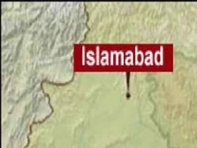 اسلام آباد میں سلنڈر دھماکا، ایک شخص جاں بحق،تین افراد زخمی