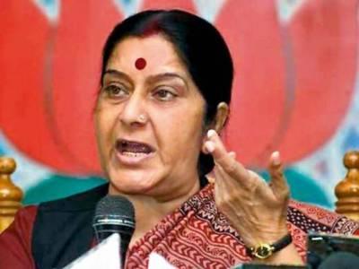 بھارتی وزیر خارجہ سشماسوراج کا8دسمبر کو پاکستان آنے کا فیصلہ ،بھارتی میڈیا نے دعویٰ کردیا
