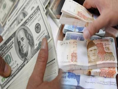 انٹر بینک مارکیٹ میں ڈالر کی قیمت میں 25 پیسے کی کمی ، 105 روپے20 پیسے میں فروخت