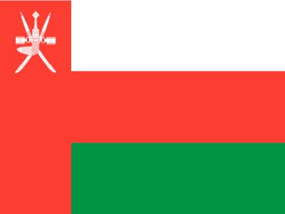 لیفٹیننٹ جنرل ریٹائرڈ شفاعت اللہ شاہ اردن میں پاکستانی سفیرتعینات