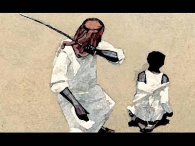 سعودی عرب میں پاکستانی سمیت دو افراد کے سر قلم