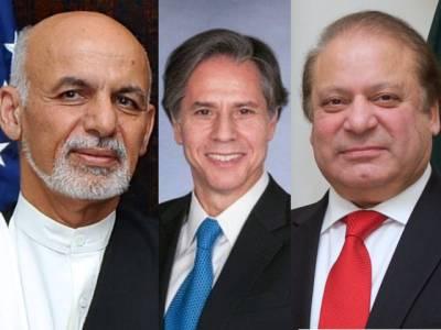 پاکستان، افغانستان، چین اور امریکہ کے درمیان چار فریقی مذاکرات شروع
