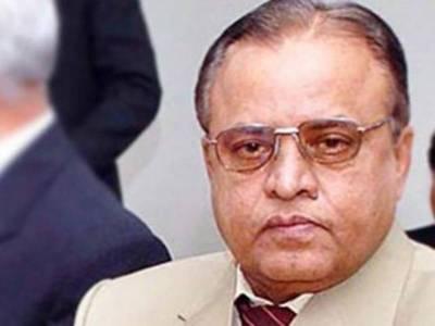 سنگین غداری کیس ،اسلام آباد ہائیکورٹ نے جسٹس (ر)عبدالحمید ڈوگر کی خصوصی عدالت کے فیصلے کیخلاف درخواست مسترد کردی