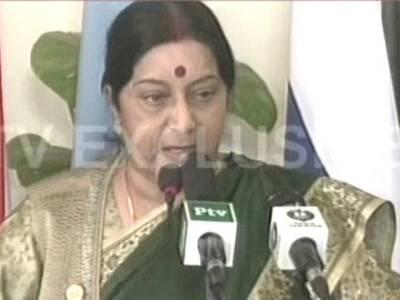 پاکستان اور بھارت دوبارہ جامع مذاکرات شروع کرنے پر متفق،نئے سرے سے مذاکرات کئے جائینگے :سشما سوراج