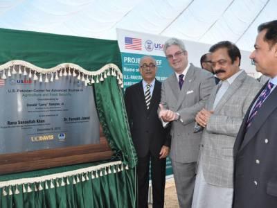 امریکہ پاکستان کی زرعی و معاشی ترقی کا حصہ بن کر غذائی استحکام بنانا چاہتا ہے