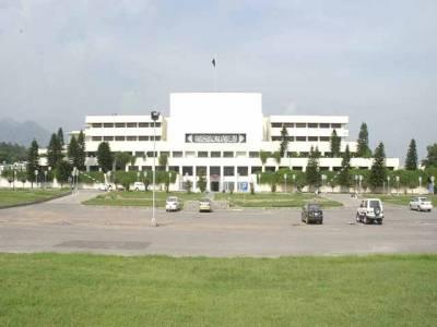 پارلیمنٹ ہائوس میں اراکین پارلیمنٹ کے لئے اسلحہ لائسنس کے اجراء و تجویز سے متعلق سہولت مرکز قائم