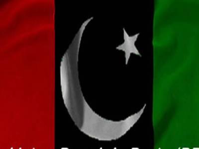 کراچی ،چار یوسی چیئرمینوں سمیت 20سے زائد منتخب نمائندے پیپلز پارٹی میں شامل