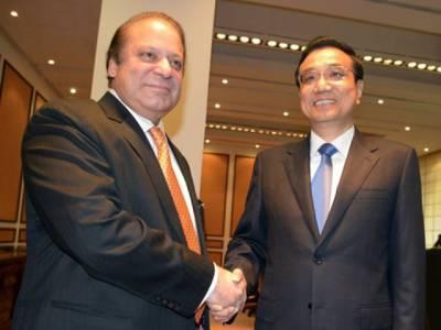 وزیر اعظم کی چینی ہم منصب سے ملا قا ت، پاک چین تعلقات، اقتصادی راہداری سمیت دیگر اہم امو ر پر تبادلہ خیال