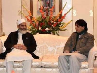 امیر جماعت اسلامی سراج الحق کی وزیر داخلہ چوہدری نثار سے ملاقات ،حسینہ واجد کے ظلم و جبر کے شکار رہنماﺅں کی رہائی کیلئے آواز بلند کرنے کا مطالبہ