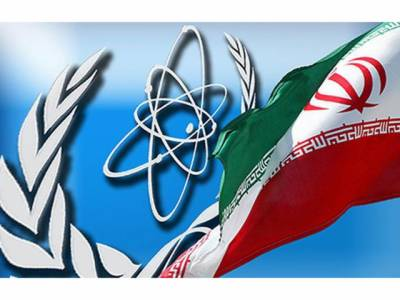 """""""آئی اے ای اے""""نے ایران کے خلاف جوہری ہتھیاروں کی تحقیقات ختم کرنے کا اعلان کردیا"""