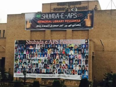 سانحہ پشاور کی یاد میں ملک بھر میں تقریبات ، چاروں صوبوں کے سکولوں میں تعطیل