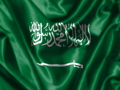 سعودی عرب نے25برس کے بعد بغداد میں اپنا سفارتخانہ کھول دیا