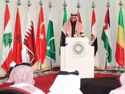 نیا سعودی فوجی اتحاد اگلے ہی روز متنازعہ بن گیا، پاکستان کا لاعلمی کا اظہار