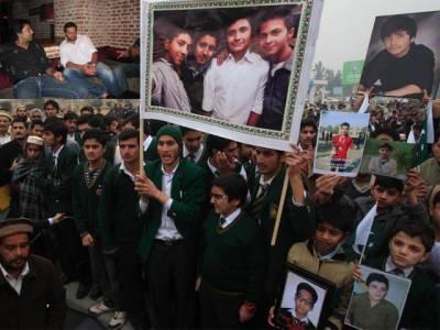 سانحہ آرمی پبلک سکول،کھلاڑیوں کا شہداء کو خراج عقیدت