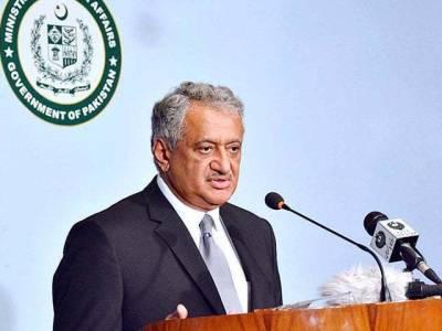 پاکستان کا دہشتگردی کیخلاف 34ممالک کے فوجی اتحاد کا خیر مقدم