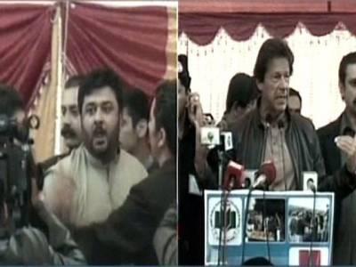عمران خان کے خطاب کے دوران شہید بچوں کے والدین کا احتجاج