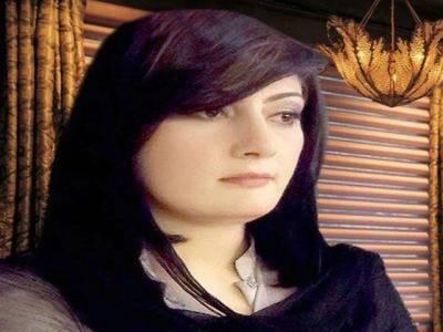 لیگی ایم پی اے ثوبیہ خان ٹریفک حادثہ میں زخمی