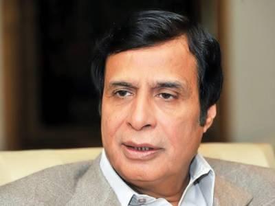 نواز ،مودی ملاقات ملکی تعلقات نہیں بلکہ ذاتی تعلقات بہتر کرنے کی تھی :پرویز الہی