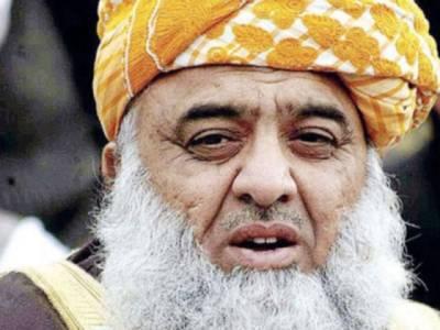 دہشتگردی اور انتہاپسندی کی بڑی وجہ معاشی پسماندگی ہے،اقتصادی راہداری سے خوشحالی آئےگی:مولانا فضل الرحمان