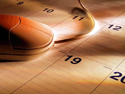 2016ءکی 4 سرکاری چھٹیاں اتوار کھا گیا