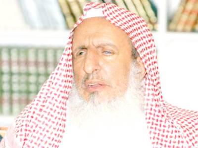شیخ نمر کو سزائے موت، سعودی گرینڈ مفتی بھی میدان میں آگئے، واضح اعلان کر دیا
