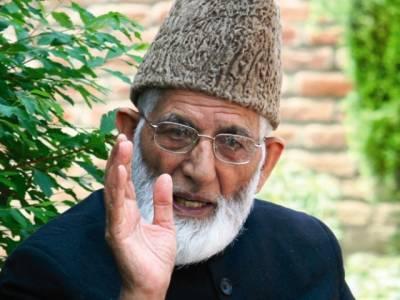 مسئلہ کشمیر امن و امان کا مسئلہ نہیں بلکہ ایک انسانی اور سیاسی مسئلہ ہے جوطاقت سے حل نہیں کیا جاسکتا:سید علی گیلانی