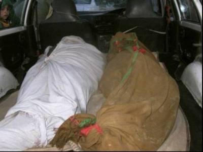 شادی سے ایک روز قبل بہن کو آشنا سمیت قتل کردیا