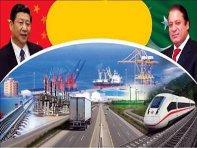 چین نے پاکستان میں اقتصادی راہداری منصوبے پر تشویش کو مسترد کردیا،پروجیکٹ ہر صورت میں مکمل کیا جائے گا:چینی وزارت خارجہ