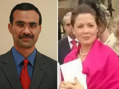 پاکستانی ڈاکٹر نے برطانیہ میں بھی حاملہ خاتون کا 'دیسی طریقے' سے علاج کرڈالا، انتہائی افسوسناک انجام، ڈاکٹر بھاگ کر پھرسے۔۔۔