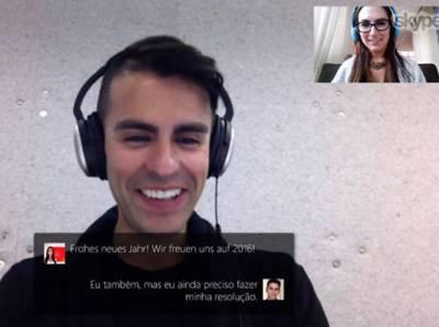 سکائپ کا ٹرانسلیشن فیچر اب تمام صارفین کیلئے دستیاب ہے