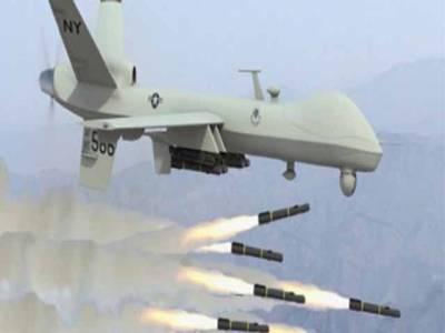 افغانستان میں ڈرون حملہ، کالعدم لشکر اسلام کے سربراہ کے بیٹے سمیت 8دہشت گرد ہلاک