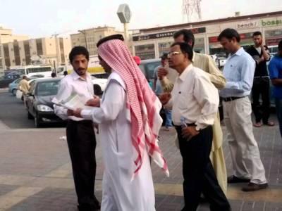 سعودی عرب میں بڑا اعلان ہوگیا، ایک غلطی جو غیر ملکی اکثر کرتے ہیں، اب اس پر کفیل کو جیل بھیج دیا جائے گا